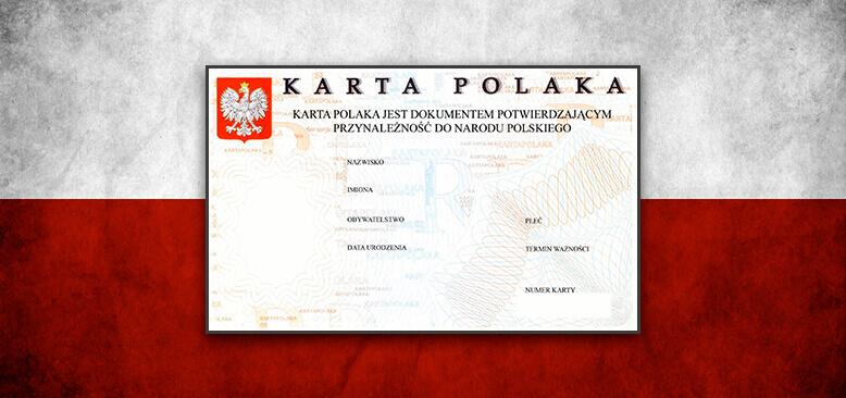 Получение Карты Поляка
