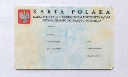 Карта Поляка картинки