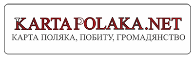 Портал о Карте Поляка